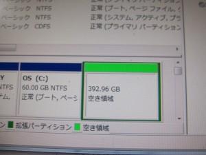 IMG_7072