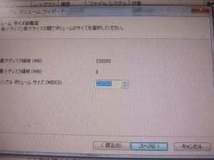 IMG_7080