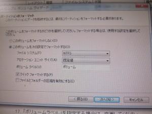 IMG_7082